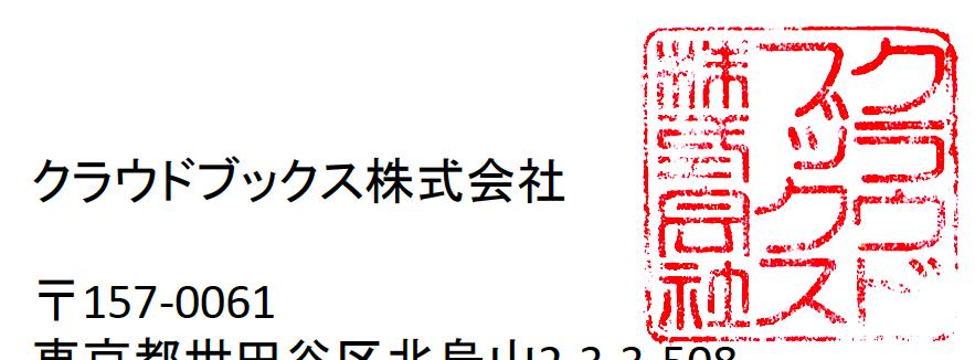 スクリーンショット 2015-03-04 08.12.16