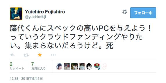 スクリーンショット 2015-05-09 21.29.39
