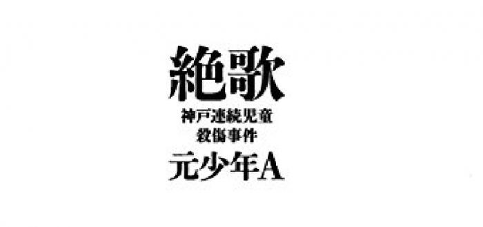 スクリーンショット 2015-06-11 11.53.11
