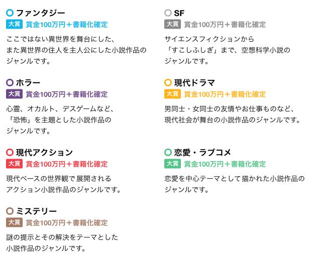 スクリーンショット 2015-12-27 09.39.54