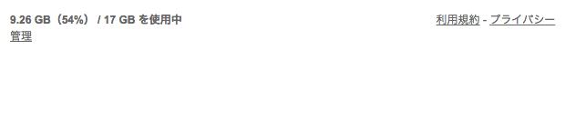 スクリーンショット 2016-02-11 01.05.21